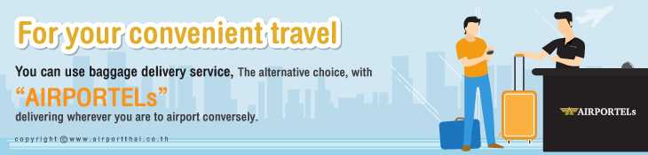 airportels,luggage-deposit,luggage-delivery,Suvarnabhumi airport