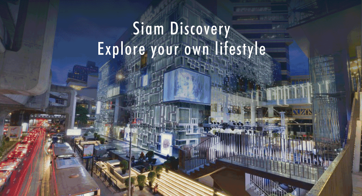 <span class='p-name'>Siam Discovery – Explore your own lifestyle</span>