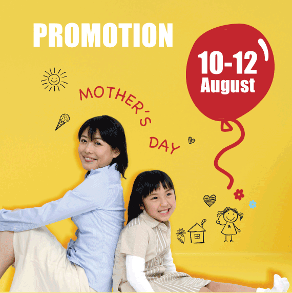 <span class='p-name'>Mother's day promotion</span>