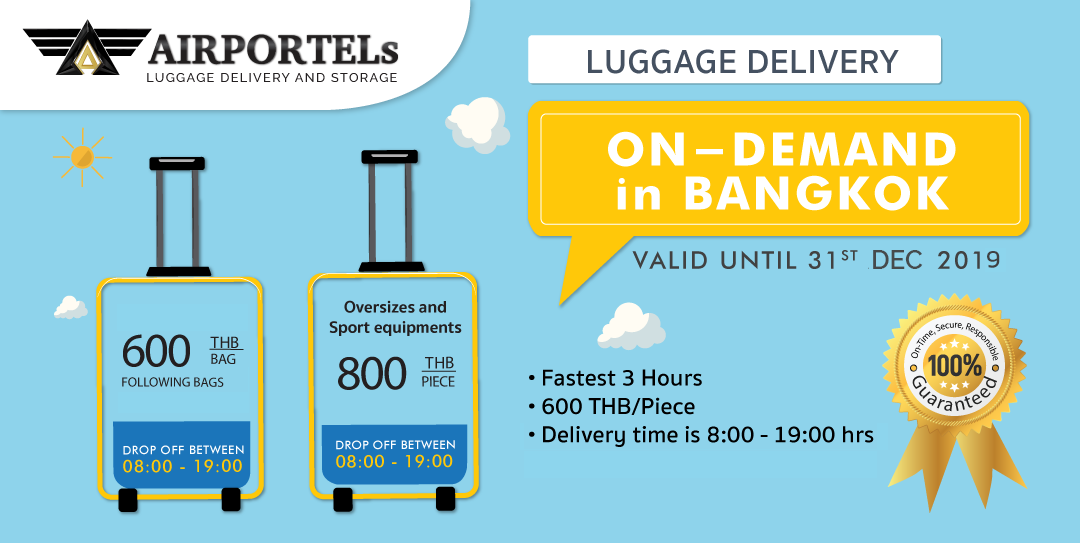 luggage delivery price, luggage delivery, AIRPORTELs