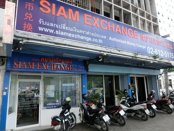 Siam Exchange,money exchange